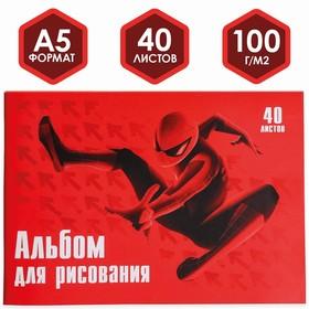 Альбом для рисования А5, 40 л., Spider-man, Человек-паук