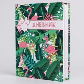 """Дневник школьный, для 1-11 класса в твёрдой обложке, 40 л., """"Минни в тропиках"""", Минни Маус"""