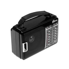 Радиоприёмник Ritmix RPR-190, FM/AM 87–108 МГц, питание 2xD (не в компл.) и 220 В Ош