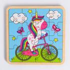 Пазл - вкладыш в рамке «Единорог на велосипеде» 16×16 см