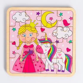 Пазл - вкладыш в рамке «Принцесса и единорожка» 16×16 см
