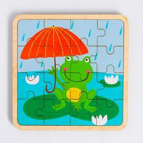 Пазл - вкладыш в рамке «Лягушонок и зонтик» 16×16 см