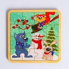 Пазл - вкладыш в рамке «Животные и снеговик» 16×16 см