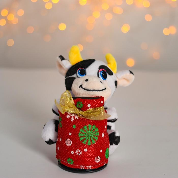 Мягкая игрушка-копилка Бычок с бантом, музыкальная, цвета МИКС