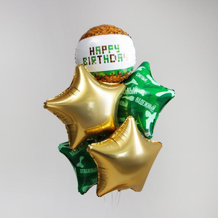 Букет из фольгированных шаров «С Днём рождения. Пиксели», набор 5 шт.