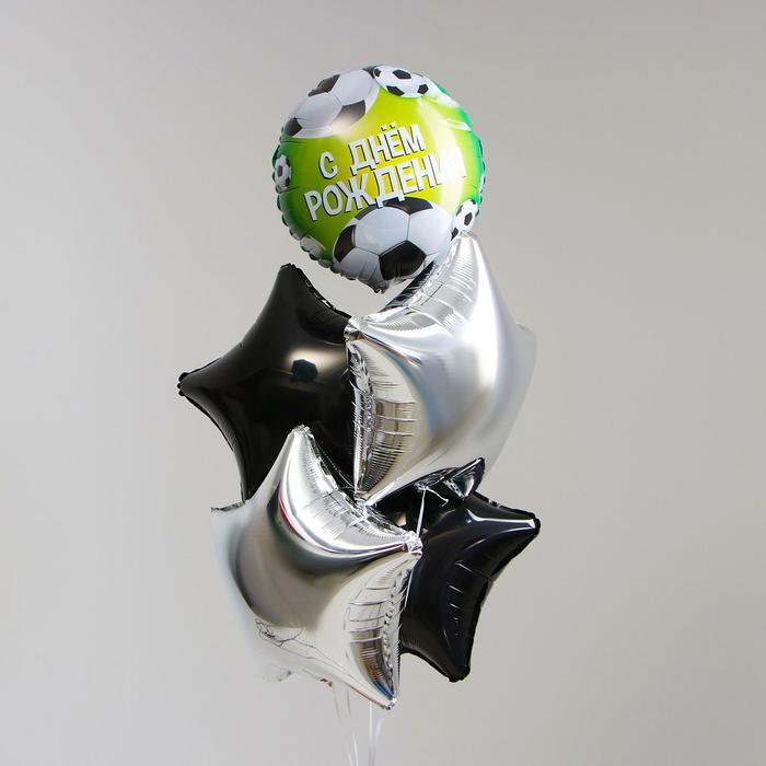 Букет из фольгированных шаров «С днём рождения. Футбол» набор 5 шт.