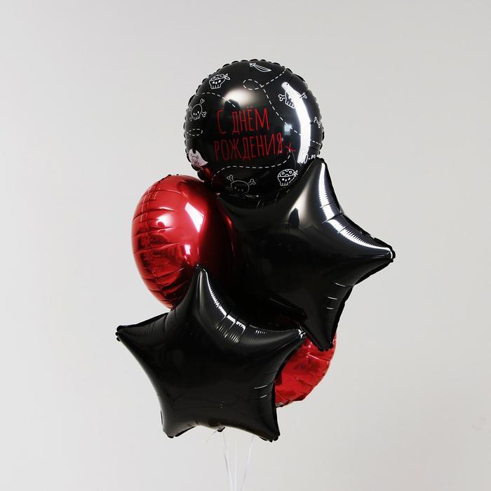 Букет из фольгированных шаров «С днём рождения. Пиратская вечеринка» набор 5 шт.