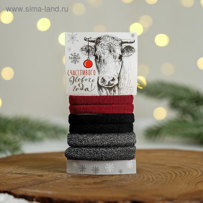 Набор резинок для волос «Счастливого Нового года», 5,8 х 11,4 см