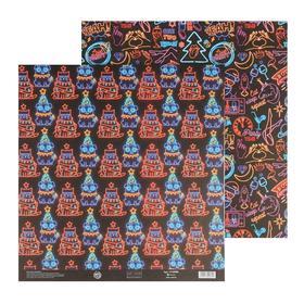 Бумага для скрапбукинга «Неоновый праздник», 30,5  × 32 см, 180 г/м