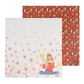Бумага для скрапбукинга «Искры», 30,5  × 32 см, 180 г/м