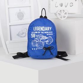 Рюкзак детский, отдел на молнии, цвет синий