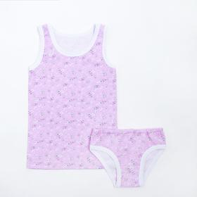 Комплект для девочки (майка, трусы), цвет МИКС, рост 128 см