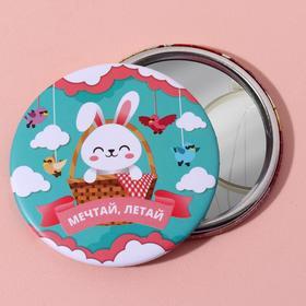 Зеркало «Кролик» Ош