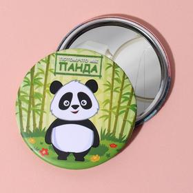 Зеркало «Панда», d 7,5 см, цвет разноцветный Ош