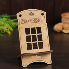 Подставка для телефона 'Телефон' Ош