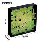 Настольная игра «Весёлый лабиринт» - Фото 2