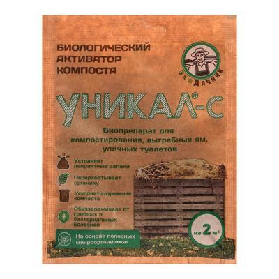 Биопрепарат для компостов, выгребных ям, уличных туалетов Уникал -С, 15 г - Фото 1