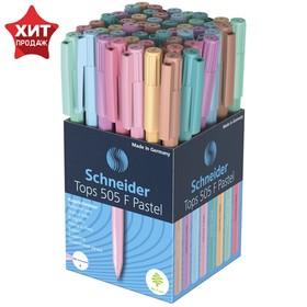 Ручка шариковая Schneider Tops 505 F узел 0,8мм, корпус пастель микс, синяя 150520