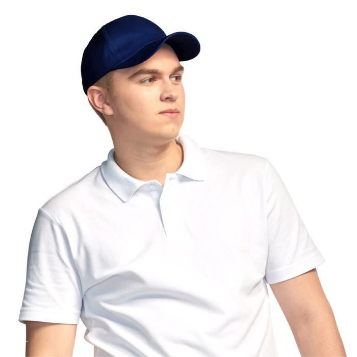 Бейсболка унисекс, размер 56-58, цвет тёмно-синий