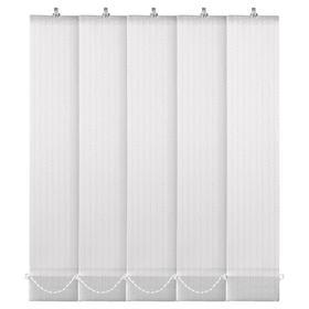Комплект ламелей для вертикальных жалюзи «Магнолия», 5 шт, 180 см, цвет белая Ош