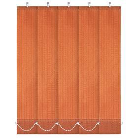 Комплект ламелей для вертикальных жалюзи «Магнолия», 5 шт, 180 см, цвет терракот Ош