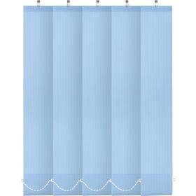 Комплект ламелей для вертикальных жалюзи «Лайн», 5 шт, 180 см, цвет голубой Ош