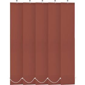 Комплект ламелей для вертикальных жалюзи «Лайн», 5 шт, 180 см, цвет красный Ош