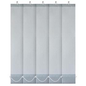 Комплект ламелей для вертикальных жалюзи «Магнолия», 5 шт, 180 см, цвет серый Ош