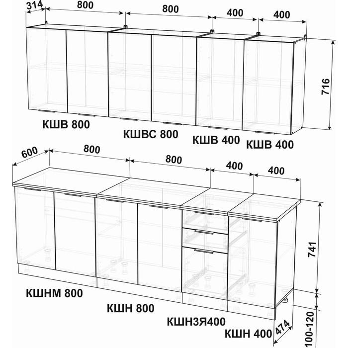 Кухня Техно NEW 2400, Бетон темный/ МДФ