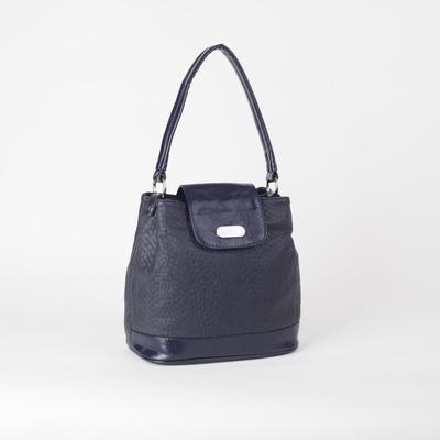 Сумка женская, отдел на клапане, наружный карман, цвет синий - Фото 1