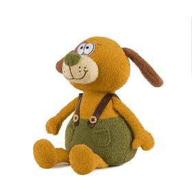 Мягкая игрушка озвученная «Собачка Ава», 20 см