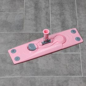 Флаундер для швабры, пластиковый, тип «Карманы», 40 см, цвет МИКС Ош
