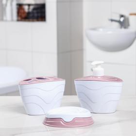 Набор аксессуаров для ванной комнаты QLux, 3 предмета (мыльница, подставка для щёток, дозатор), цвет МИКС Ош