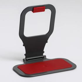 Держатель для телефона подвесной на розетку, 16×18×2 см, цвет МИКС