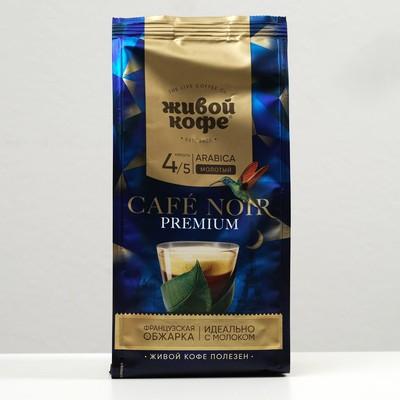 Кофе noir premium, молотый, 200 г - Фото 1