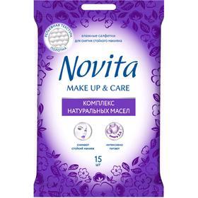 Влажные салфетки Novita Make up, комплекс масел, 15 шт.