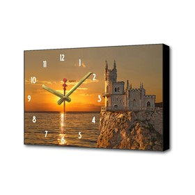 Часы настенные, серия: Природа, 'Закат', 1 АА, плавный ход, 37х60 см Ош