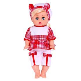 Кукла «Юлька 3», цвета МИКС