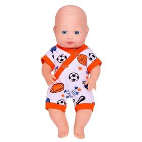 Кукла «Вовочка 4», цвета МИКС