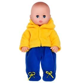 Кукла «Гена 8», цвета МИКС