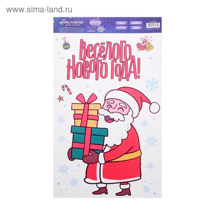 Наклейки на стекло «Дед Мороз», 20 × 34 см