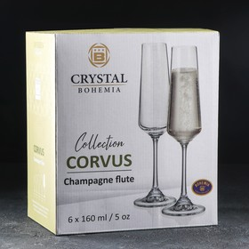 Набор бокалов для шампанского Strix, 200 мл, 6 шт