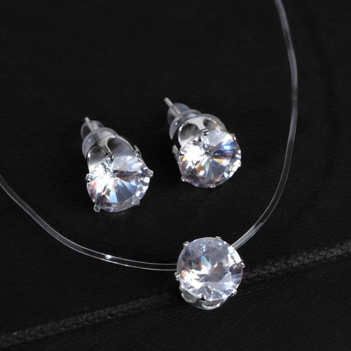 Гарнитур 2 предмета серьги, кулон На леске классика, цвет белый в серебре