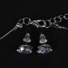 Гарнитур 2 предмета: серьги, кулон 'На леске' эллипс, цвет белый в серебре Ош
