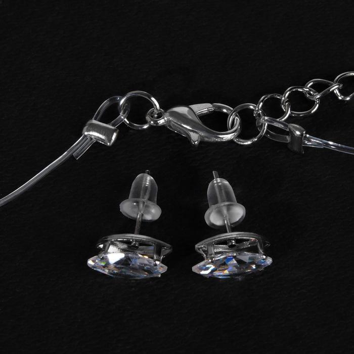 Гарнитур 2 предмета серьги, кулон На леске эллипс, цвет белый в серебре