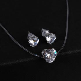 Гарнитур 2 предмета: серьги, кулон 'На леске' сердечко, цвет белый в серебре Ош