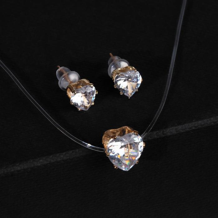 Гарнитур 2 предмета серьги, кулон На леске сердечко, цвет белый в золоте
