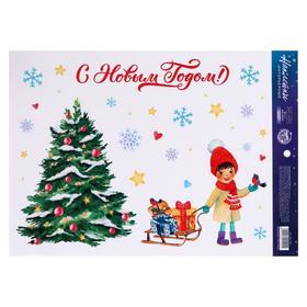 Наклейка интерьерная  «Новогодние забавы», 21х29.7 см
