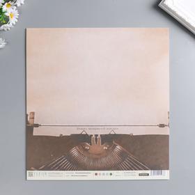 """Лист бумаги для скрапбукинга """"Печатная машинка"""" 30х30 см, 190 гр/м2"""