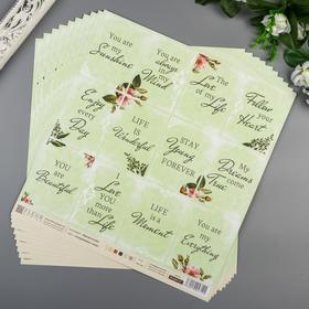 """Лист бумаги для скрапбукинга """"Сокровенные слова"""" 30х30 см, 190 гр/м2"""
